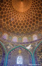 isfahan peacock ceiling