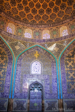 isfahan peacock ceiling2