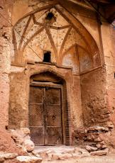 red village door